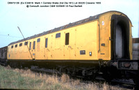 DB975139 @ Exmouth Junction C&W 81-09-02 � Paul Bartlett w