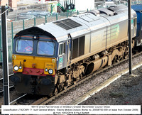 66419 on refuse @ York 2014-02-10  � Paul Bartlett [02w]